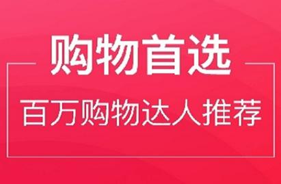 淘宝客app原生开发