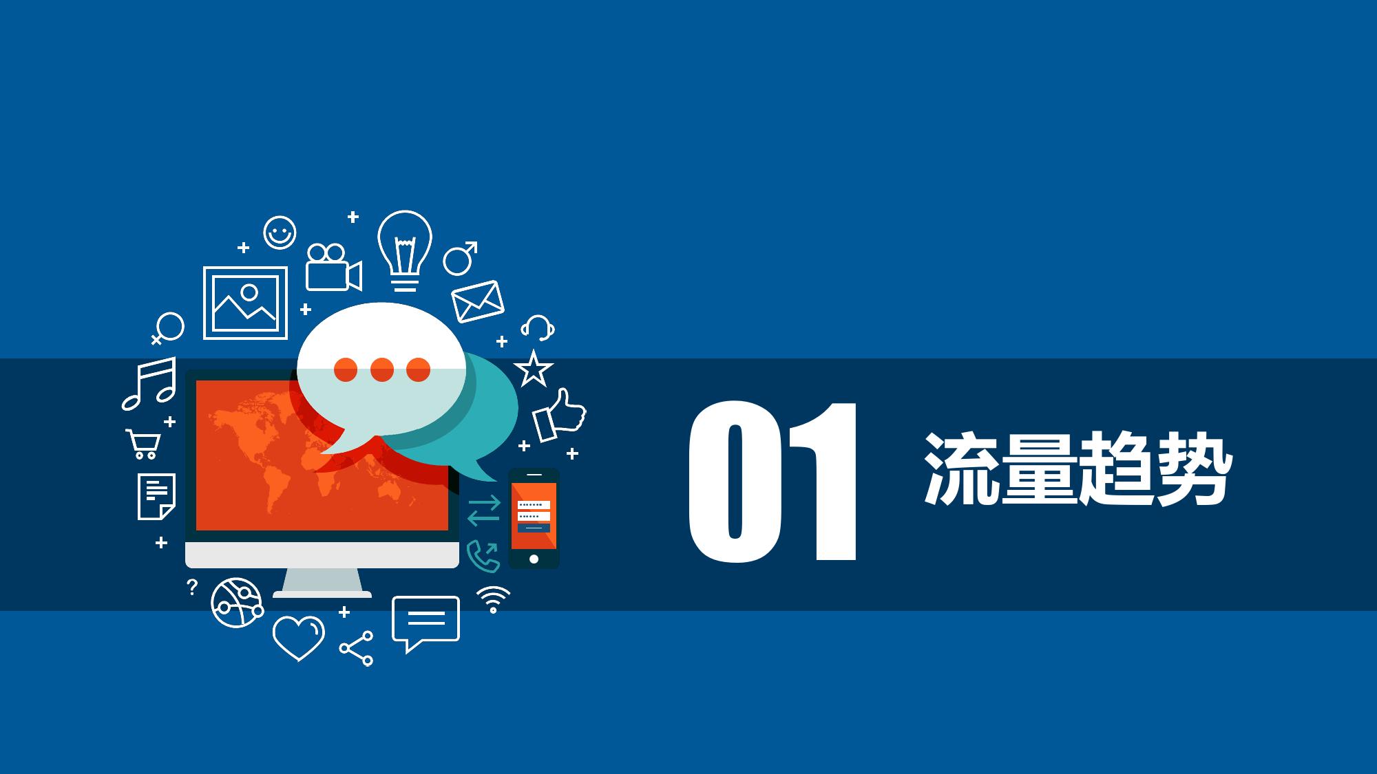 2016招聘行业大数据报告_000003.png